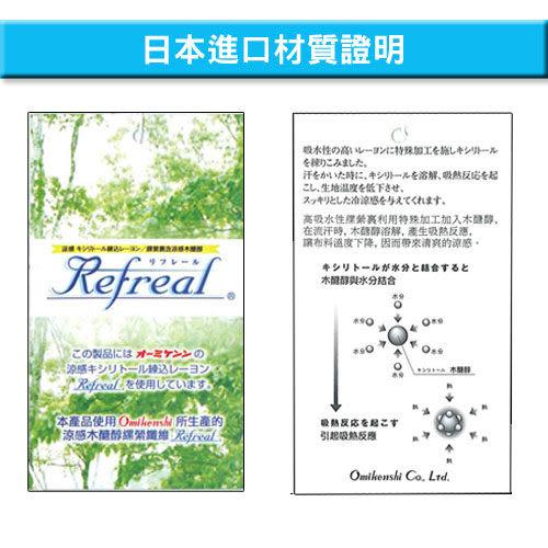 【Pierre Cardin皮爾卡登】木醣醇涼感背心『超值2件組』-PD328
