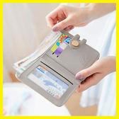 春季上新 普瑞蒂女士錢包女短款學生韓版小清新折疊多功能卡包錢包一體包女