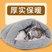 貓窩貓睡袋封閉式寵物貓舍貓屋深度睡眠狗窩網紅ins冬季保暖用品