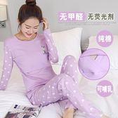 孕婦產后外出月子服棉質產婦哺乳喂奶衣家居套裝    LY5826『東京衣社』