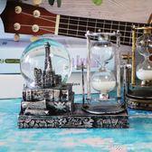 地中海風格裝飾創意個性擺件簡約現代樹脂沙漏水晶球房間的小飾品 道禾生活館