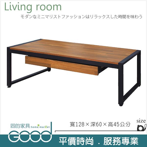 《固的家具GOOD》400-2-AV 有抽集成4尺茶几/2件DIY【雙北市含搬運組裝】