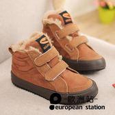 童鞋/男童兒童棉鞋女童冬季加絨加厚寶寶保暖大棉冬鞋「歐洲站」