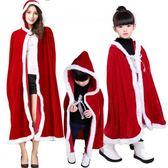 兒童聖誕節服裝聖誕老人裝扮幼兒園表演出服男女童聖誕節親子披風