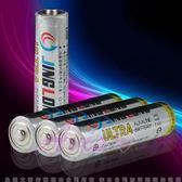 買送贈品送潤滑液 4號電池系列JING LONG四號電池LR03 AAA1.5V四入 居家生活用品充電電池