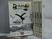 【書寶二手書T3/漫畫書_KRG】B-Boy鬥魚DJ_1~5集合售_傷仔