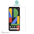【愛瘋潮】NILLKIN  Google Pixel 4   超清防指紋保護貼 - 套裝版 PET膜