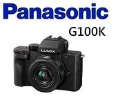 名揚數位 PANASONIC G100K + 12-32mm VLOG 松下原廠公司貨 保固三年 G100 (分12/24期0利率)