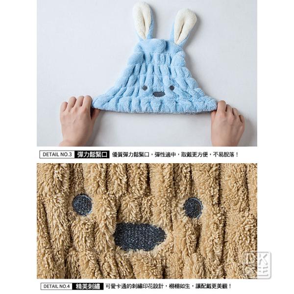 日本爆款 珊瑚絨立體兔耳朵乾髮帽 吸水速乾浴帽 ~DK襪子毛巾大王