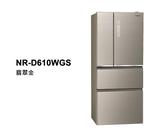《Panasonic 國際牌》ECONAVI 無邊框鋼板系列 四門電冰箱 NR-D500HV-L(灰)/V(黑)