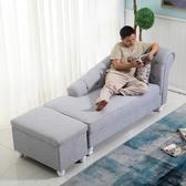 貴妃椅貴妃躺椅 臥室 北歐床尾凳 陽台休閒 小戶型轉角布藝沙發完美