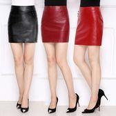 真皮皮裙女綿羊皮短裙氣質包臀半身裙一步裙包裙  魔法鞋櫃