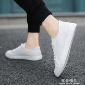 夏季男士帆布鞋韓版潮流百搭板鞋休閒小白潮鞋白色布鞋透氣男鞋子 完美情人精品館