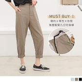 《BA5666-》率性休閒高含棉後腰鬆緊九分縮口小男友褲 OB嚴選