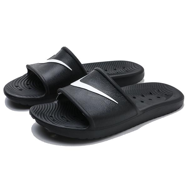 NIKE KAWA SHOWER SLIDE 黑白 防水 運動 休閒 拖鞋 (布魯克林) 832528-001
