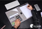 A4多功能文件夾4S店經理夾辦公資料夾皮質合同報告銷售簽約本