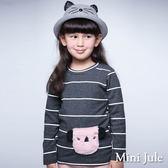 Mini Jule女童 上衣  條紋印花毛毛無尾熊造型口袋長袖上衣(深灰)