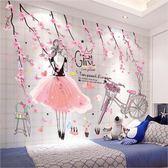 壁貼 壁紙牆貼紙臥室網紅房間裝飾宿舍出租屋改造ins少女壁紙貼畫牆紙自黏