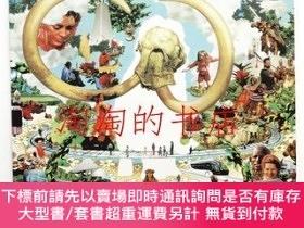 二手書博民逛書店EXPO罕見2005 AICHI <パンフレット 萬國博關連資料>Y473414 デザイン : 伊藤桂