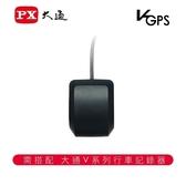 PX大通 V-GPS V系列GPS接收器