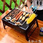 燒烤架戶外燒烤爐工具野外2可折疊