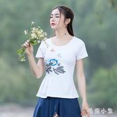 大尺碼(S-6XL)繡花夏新款棉短袖T恤女修身大碼中國風刺繡上衣JA7032『科炫3C』