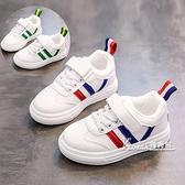 兒童小白鞋加絨童鞋兒童運動鞋男童鞋秋冬季新款女童中小童鞋
