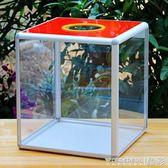 抽獎箱 抽獎箱 亞克力大號四面透明 無字抽獎球 摸獎箱 搖獎箱 晶彩生活