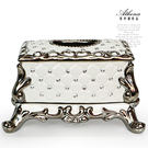 【雅典娜家飾】格紋貼鑽陶瓷鍍銀紙巾盒-G...