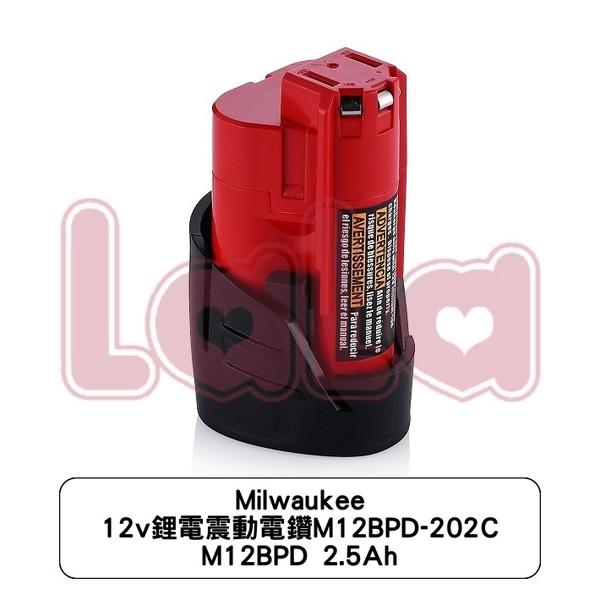 Milwaukee 12v鋰電震動電鑽M12BPD-202C M12BPD 2.5Ah