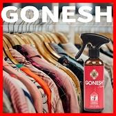 GONESH 衣物清新噴霧 #4【GO311】藤蔓果園 (四號 No.4)/ 200ml / 日本製造 原裝進口