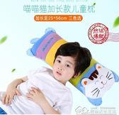 兒童枕頭1-3-6歲幼兒園寶寶卡通可愛蕎麥定型枕四季通用棉 居樂坊生活館igo