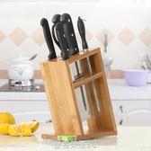 多功能通風竹刀架子防霉菜刀架實木家用刀座刀具架廚房用品壁掛式YTL·皇者榮耀3C