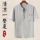 棉麻T恤爸爸亞麻短袖T恤中國風男士夏季中老年大碼寬松男裝棉麻半袖上衣 快速出貨