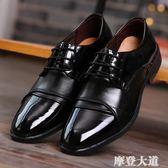 韓版男士上班黑色工作皮鞋男新郎伴郎結婚鞋拍婚紗照皮鞋百搭男鞋『摩登大道』