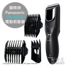 日本代購 空運 Panasonic 國際牌 ER-GC40 電動 剪髮器 理髮器 充電式 可水洗