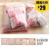 防水密封旅行衣物收納袋-J-Rainbow【AB081705】