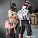 斜挎包男士休閒時尚潮流大容量單肩包學生書包女韓版手提背包【全館免運】