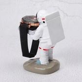 手錶盒 宇航員錶臺手錶收納盒/裝飾擺件太空人motif錶托支架宇宙航天員錶【快速出貨】