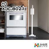 贈±0 Y120電暖器【和信嘉】±0 正負零 XJC-B021 升級版 鋼琴烤漆 電池式 群光公司貨