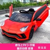 兒童電動汽車 四輪遙控玩具可坐人四驅充電可坐寶寶小孩4輪童車 BT11224『優童屋』