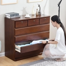斗櫃實木臥室客廳櫃子經濟型斗櫥抽屜式收納儲物櫃整裝LX coco
