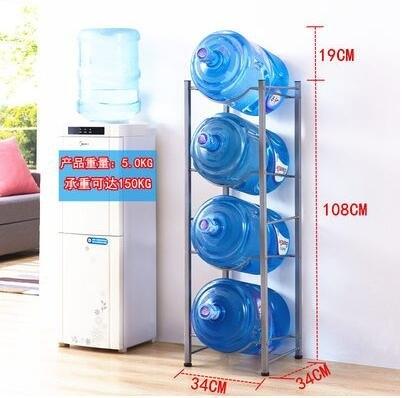 新款水桶架桶裝水支架陳列架倒置純淨水桶放置架收納架【銀色四層20管】