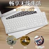 【免運快出】 麥點可充電式無線鍵盤 巧克力超薄筆記本外接外置台式電腦 奇思妙想屋YTL