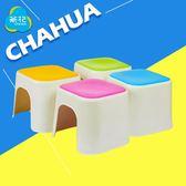 茶花凳子加厚家用創意時尚客廳塑料小凳子兒童方凳換鞋凳浴室板凳 免運滿478元立享88折