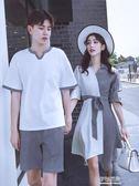 同色系情侶裝套裝韓版潮流短袖T恤男QLZ連衣裙女 伊衫風尚