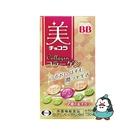 Chocola BB 俏正美 BB 膠原錠 120錠 日本正品 台灣公司貨