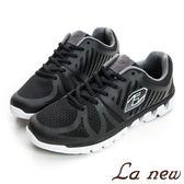 【La new outlet】 輕量慢跑鞋 (男222610430)
