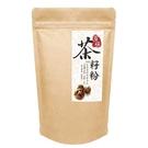 【下殺6折】潔倍 茶籽粉 500g/包
