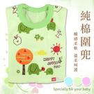 【衣襪酷】純棉圍兜 蘋果小象款 口水巾 毛巾兜巾 台灣製 愛樂象
